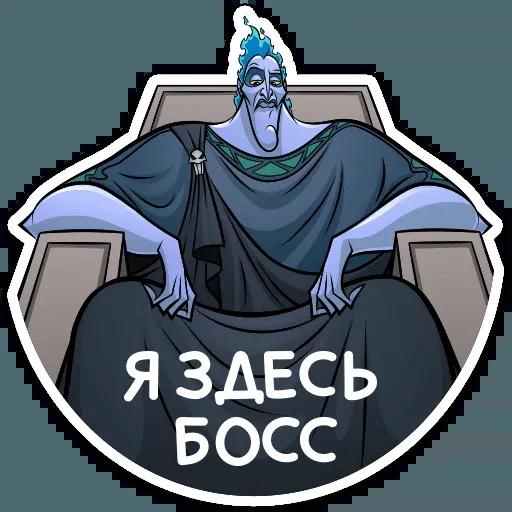 Hades - Sticker 8