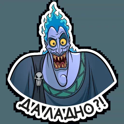 Hades - Sticker 4