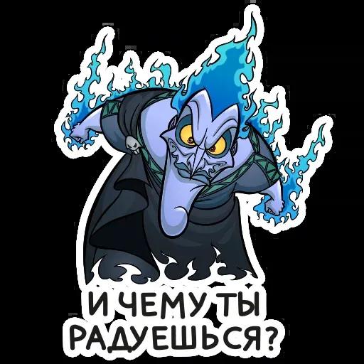 Hades - Sticker 29