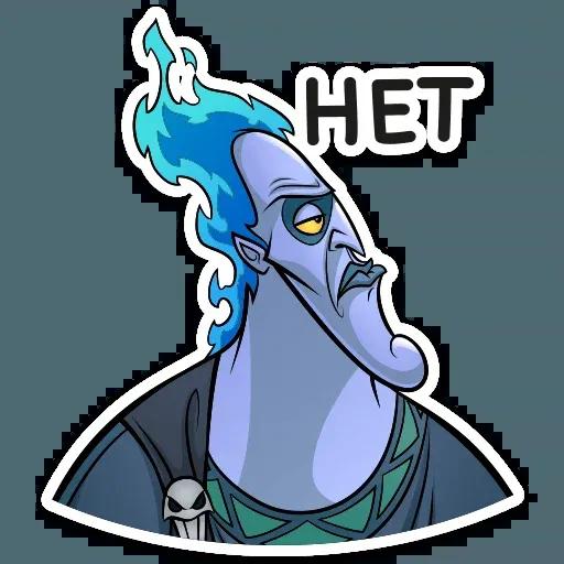 Hades - Sticker 14