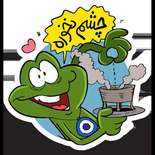 Ghoorghoori - Sticker 24
