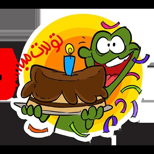 Ghoorghoori - Sticker 29