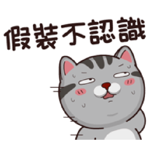 塔仔bee4 - Sticker 4