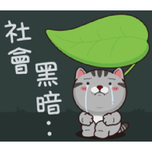 塔仔bee4 - Sticker 6