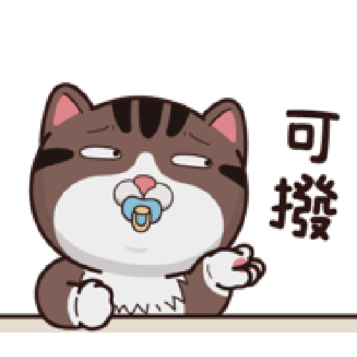 塔仔bee4 - Sticker 2