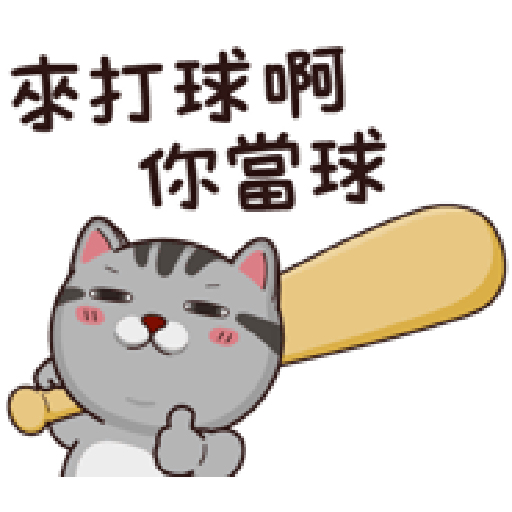 塔仔bee4 - Sticker 5