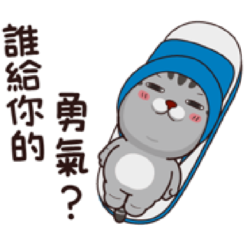 塔仔bee4 - Sticker 25