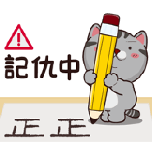 塔仔bee4 - Sticker 18