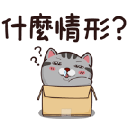 塔仔bee4 - Sticker 16