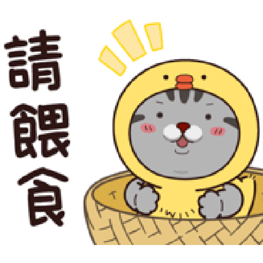 塔仔bee4 - Sticker 22