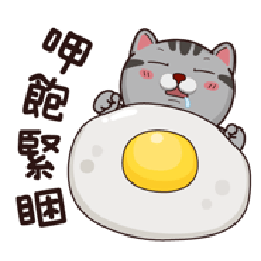 塔仔bee4 - Sticker 29