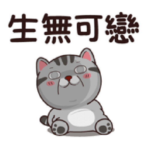 塔仔bee4 - Sticker 9