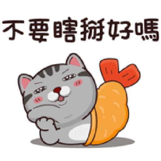 塔仔bee4 - Sticker 15