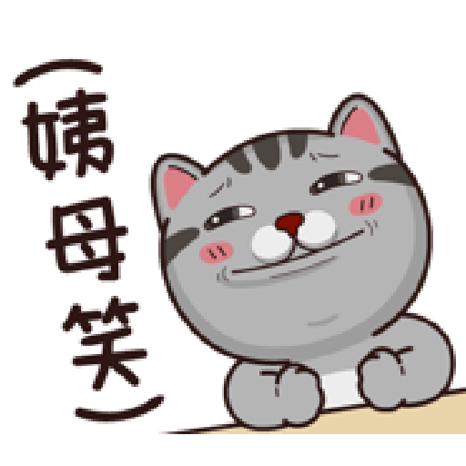 塔仔bee4 - Sticker 27