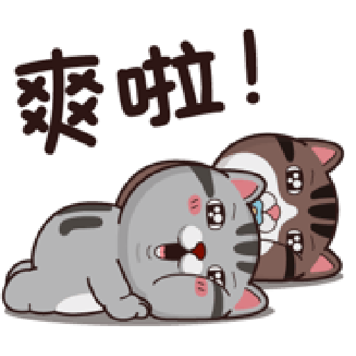 塔仔bee4 - Sticker 28