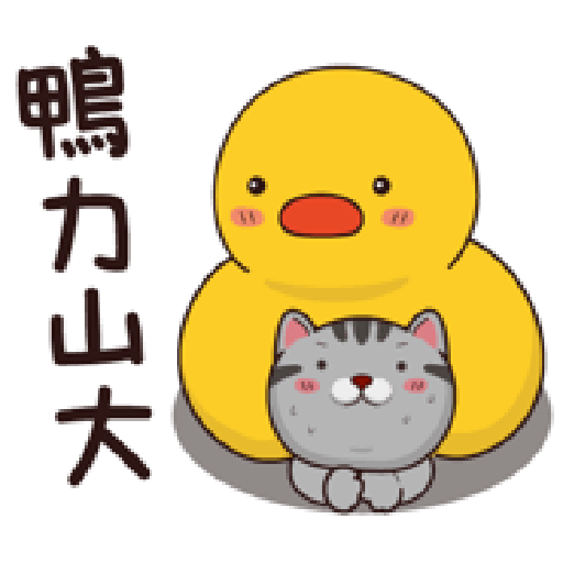 塔仔bee4 - Sticker 19