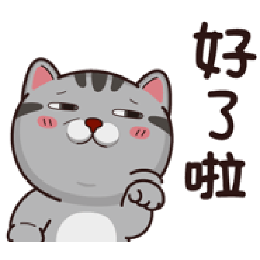 塔仔bee4 - Sticker 13