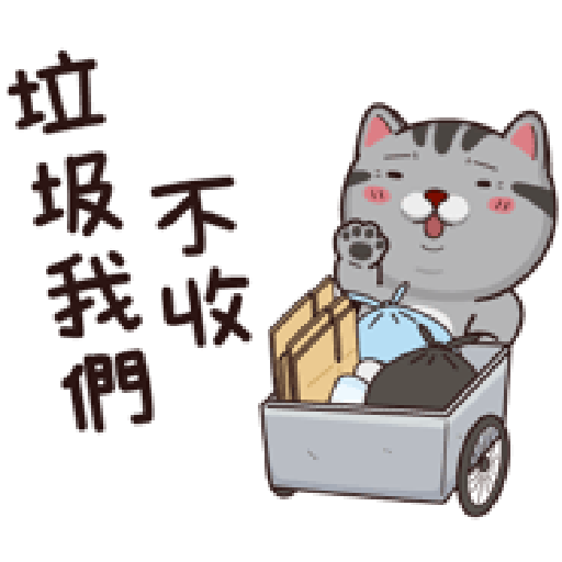 塔仔bee4 - Sticker 23