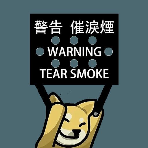 LIHKG Dog Flags - Sticker 4