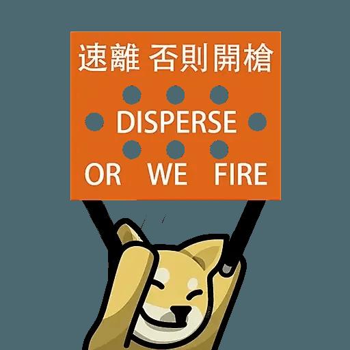 LIHKG Dog Flags - Sticker 5