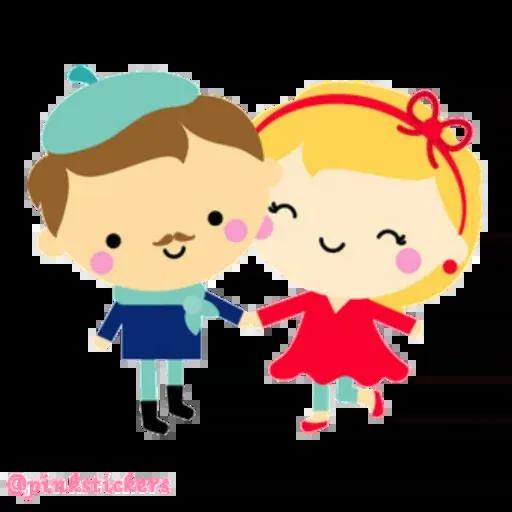 Cute - Sticker 26