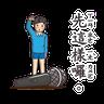 小學課本的逆襲2 - Tray Sticker