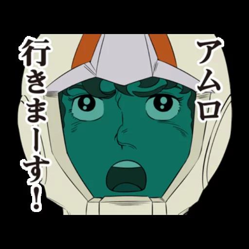 Gundam - Sticker 11