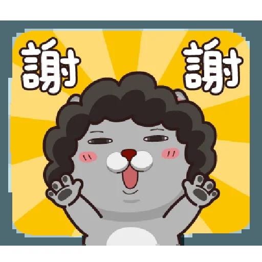 塔嬸 - Sticker 9