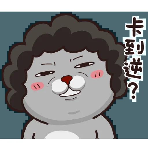塔嬸 - Sticker 17