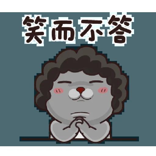 塔嬸 - Sticker 12