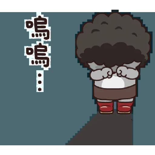 塔嬸 - Sticker 23