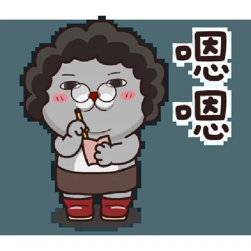 塔嬸 - Sticker 2