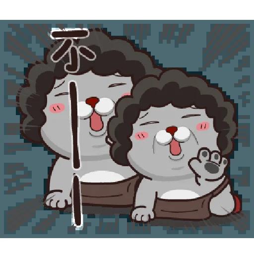 塔嬸 - Sticker 15