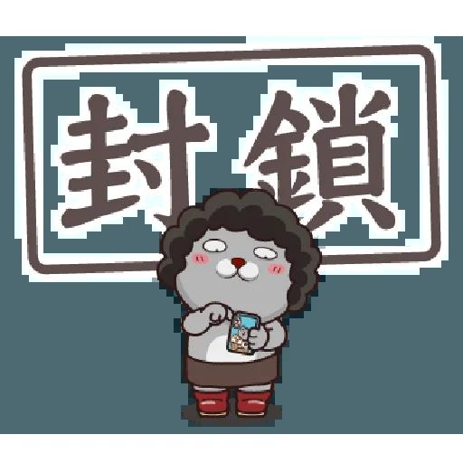 塔嬸 - Sticker 14