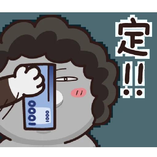 塔嬸 - Sticker 6