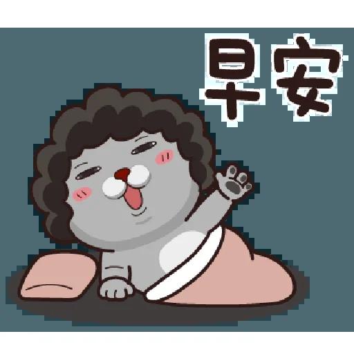 塔嬸 - Tray Sticker