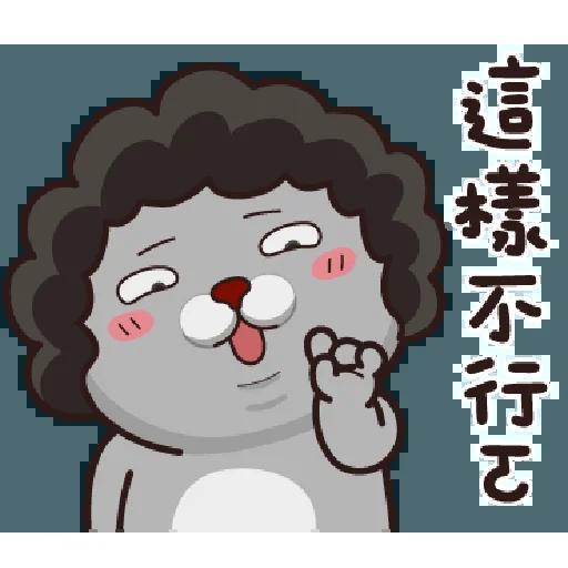 塔嬸 - Sticker 26