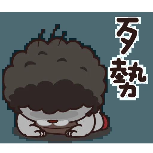 塔嬸 - Sticker 19