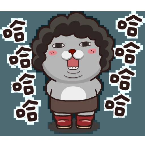 塔嬸 - Sticker 4