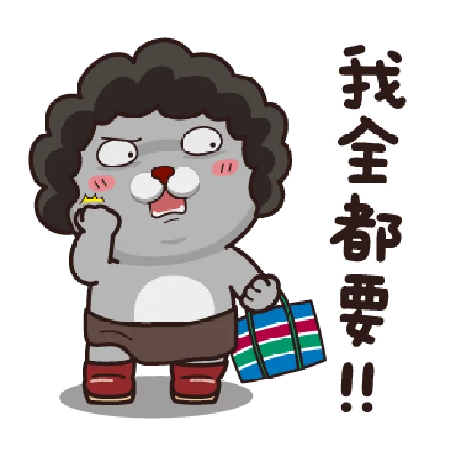 塔嬸 - Sticker 5