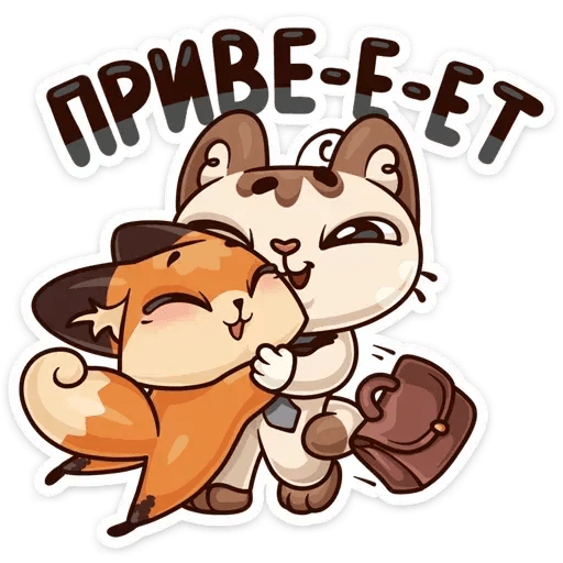 Luna the fox - Sticker 17