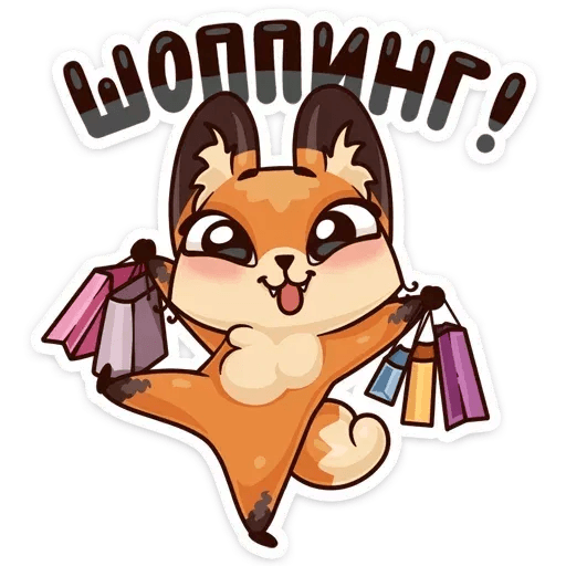 Luna the fox - Sticker 20