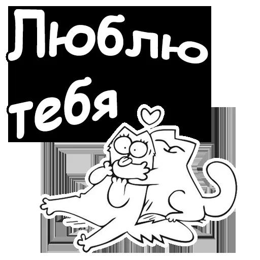 Хххххх - Sticker 7