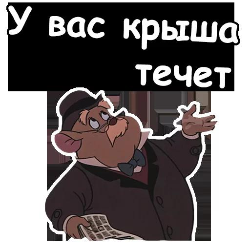 Хххххх - Sticker 24