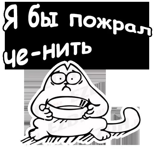 Хххххх - Sticker 6