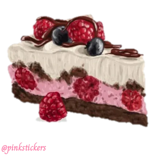 Cake2icecreem - Sticker 2