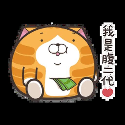 chubbylanlancat1 - Sticker 20