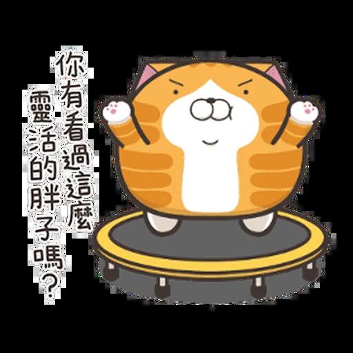 chubbylanlancat1 - Sticker 22