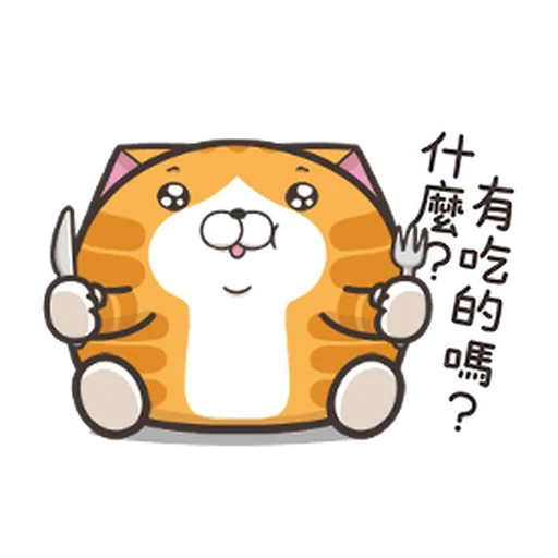 chubbylanlancat1 - Sticker 21