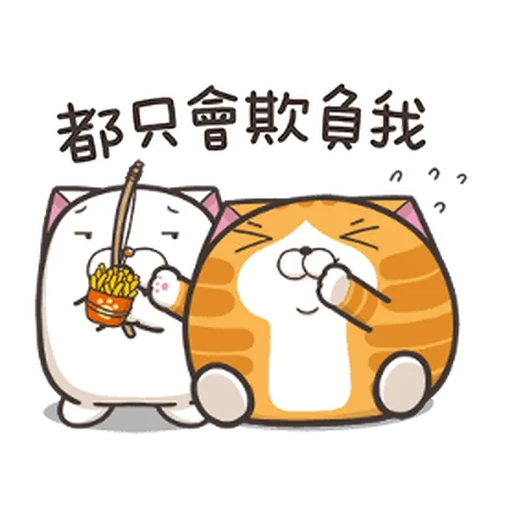 chubbylanlancat1 - Sticker 23